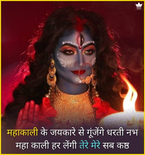 durga maa face images beautiful hd with thirf eye open