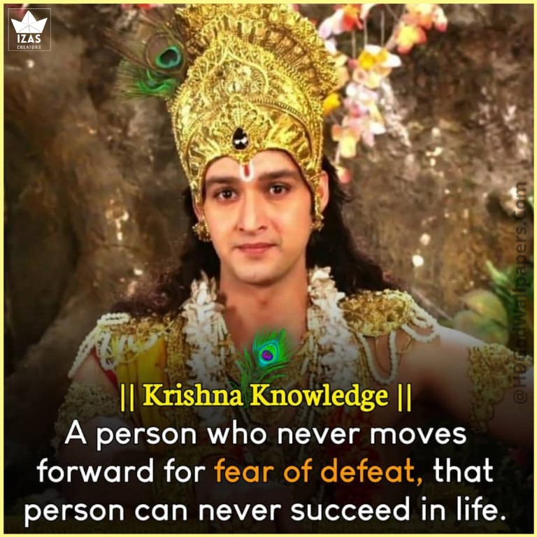 life fear quotes of krishna in english