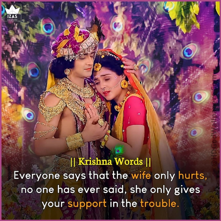 shree krishna images with love quotes for wife in english